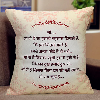 Mom you are my world cushion