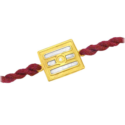 Tripundra Diamond and Gold Rakhi